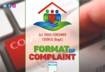 HOW TO LODGE A CONSUMER COMPLAINT