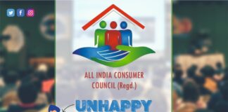 UNHAPPY WITH YOUR COACHING INSTITUTE